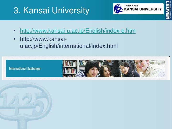 3. Kansai University