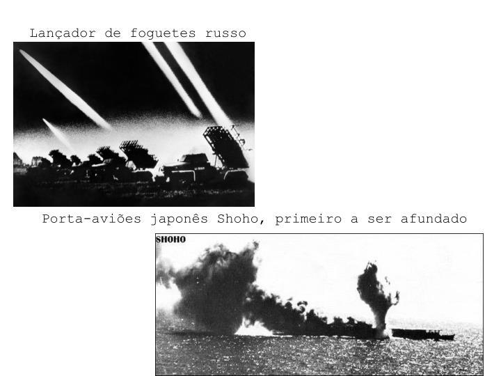 Lançador de foguetes russo