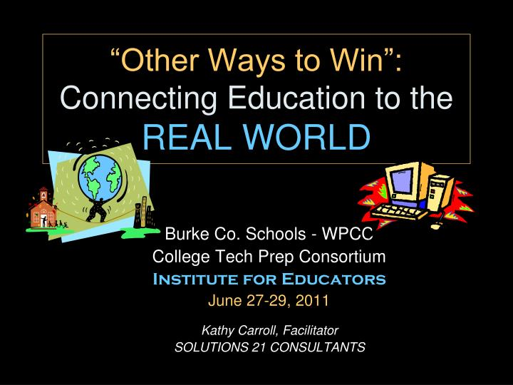 other ways to win connecting education to the real world