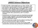 janus science objectives