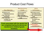 product cost flows3