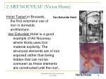 2 art nouveau victor horta