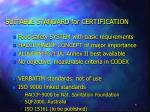 suitable standard for certification