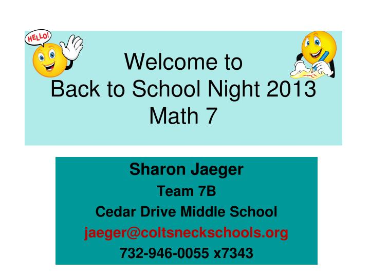 PPT - Welcome to Back to School Night 2013 Math 7 PowerPoint