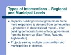 types of interventions regional and municipal levels