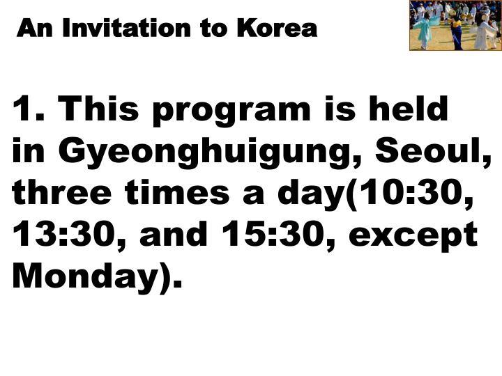 An Invitation to Korea