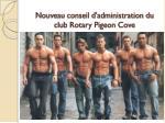 nouveau conseil d administration du club rotary pigeon cove