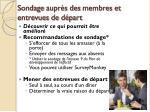 sondage aupr s des membres et entrevues de d part