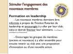 stimuler l engagement des nouveaux membres1
