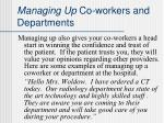 managing up co workers and departments1