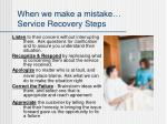 when we make a mistake service recovery steps