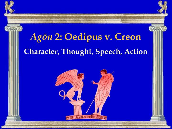 an analysis of the oedipus cycle by sophocles Oedipus the king is set in that doomed city-state called thebes  the oedipus  myth had been around, so sophocles's audience would have been familiar with.