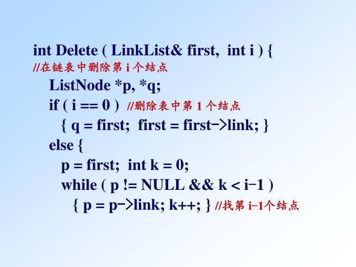 int Delete ( LinkList& first,  int i ) {