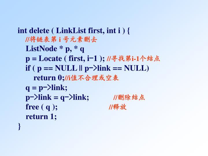 int delete ( LinkList first, int i ) {