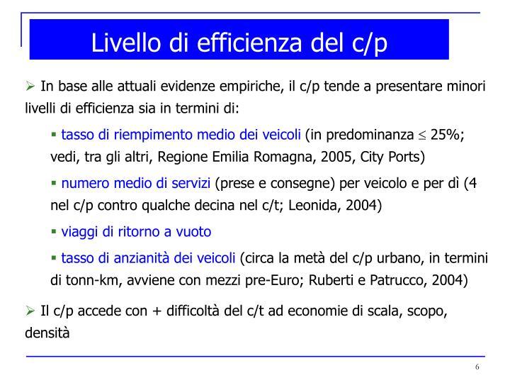 Livello di efficienza del c/p