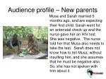 audience profile new parents