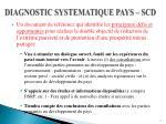 diagnostic systematique pays scd