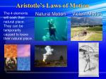 aristotle s laws of motion