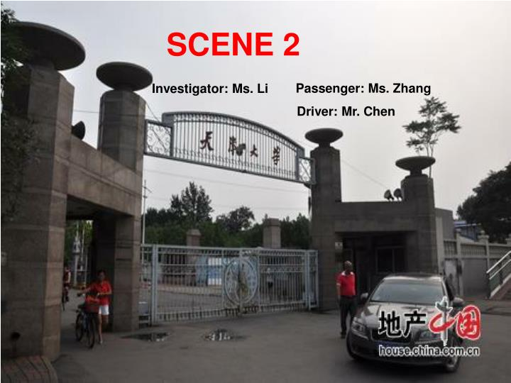 SCENE 2