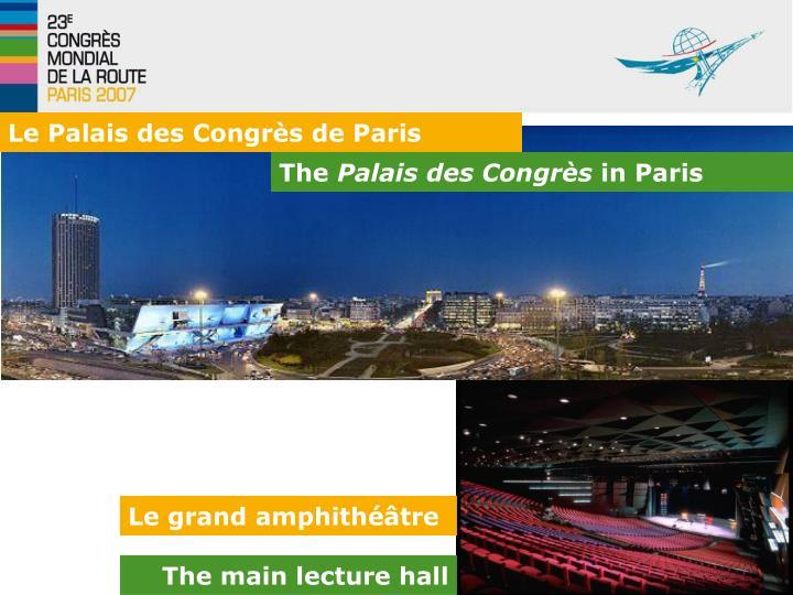 Le palais des congr s de paris