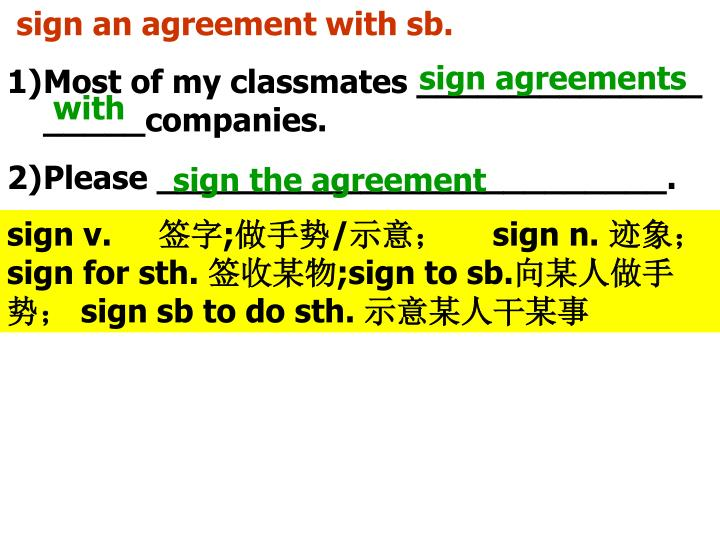 sign an agreement with sb.