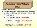 aeration tank volume mg1