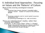 ii individual level approaches focusing on values and the patterns of culture