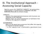 iii the institutional approach assessing social capacity