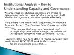 institutional analysis key to understanding capacity and governance