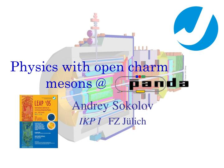 Physics with open charm mesons @