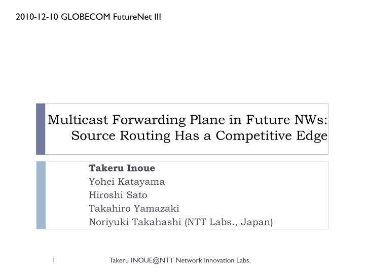 Multicast forwarding plane in future nws source routing has a competitive edge