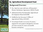 ky agricultural development fund