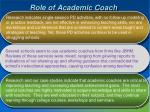 role of academic coach