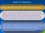 role of teachers1