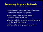screening program rationale
