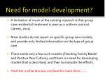 need for model development