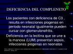 deficiencia del compleneto1