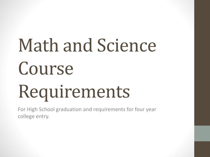 math and science course requirements