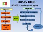 ohsas 180017