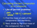 calculating percent composition of a compound