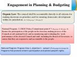 engagement in planning budgeting