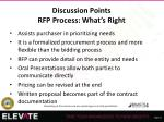 discussion points rfp process what s right