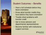 student outcomes benefits