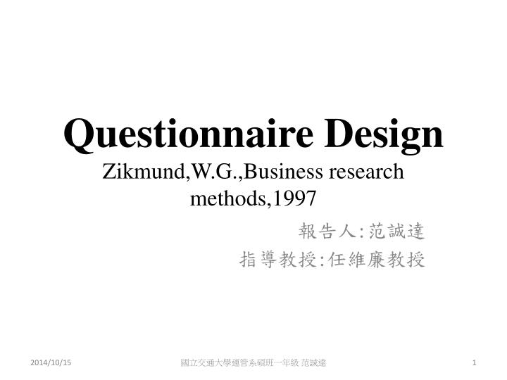 business research methods exam zikmund Download research methods pdf by zikmund list of ebooks and manuels about download research methods pdf by zikmund.