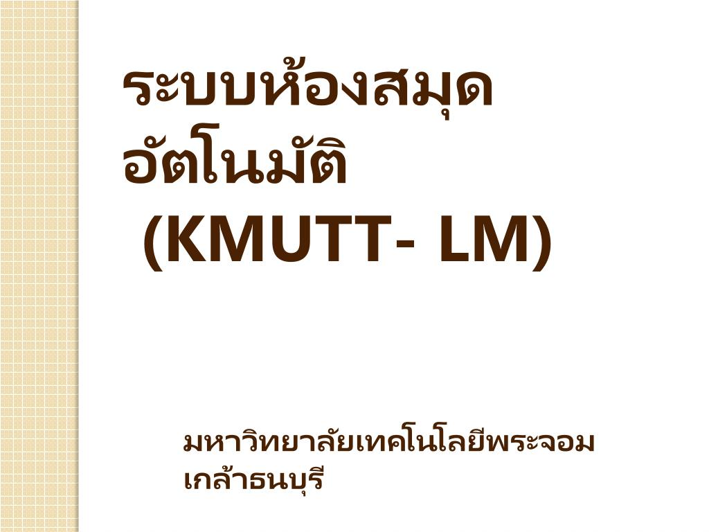 kmutt template thesis