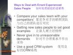 ways to deal with errant experienced sales people