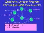 quadratic integer program for unique game feige lovasz 92