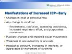 manifestations of increased icp early