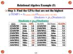 relational algebra example 5