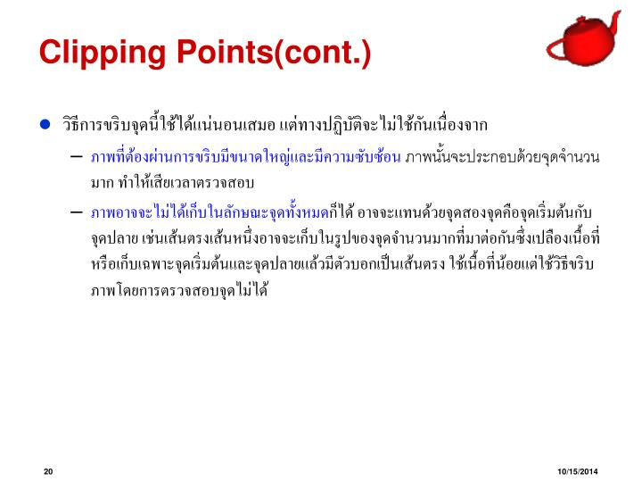 Clipping Points